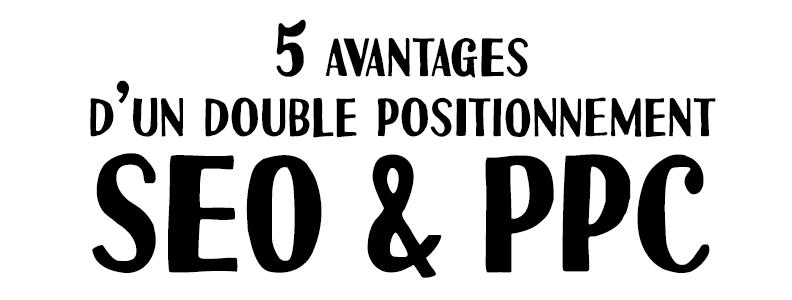 5 avantages d'un double positionnement SEO + PPC